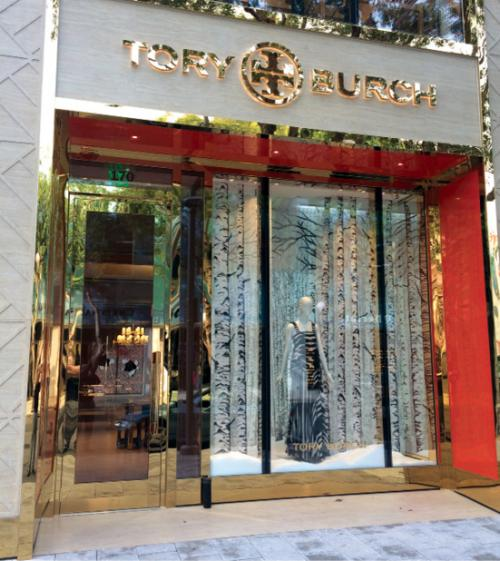 Tory Burch store - Miami